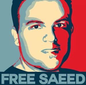 Free Pastor Saeed